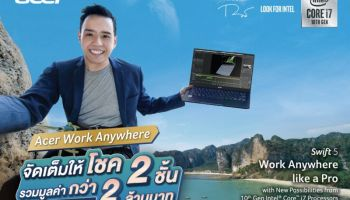 Acer จับมือ ททท. ชวนเที่ยวทั่วไทยในแคมเปญ Work Anywhere, Travel Together