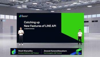 LINE ประเทศไทย จัดงาน LINE Thailand Developer Conference 2020 ผ่านออนไลน์