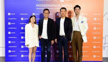 "Modernform x Xiaomi ปรากฏการณ์นวัตกรรมการออกแบบเฟอร์นิเจอร์รูปแบบใหม่ ""Modernspace Series"""