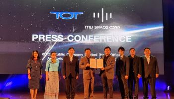 TOT ร่วมกับ Mu Space ลุยเน็ตดาวเทียมวงโคจรต่ำ พร้อมเสริมความแกร่งในการใช้เทคโนโลยี 5G อย่างเต็มรูปแบบ