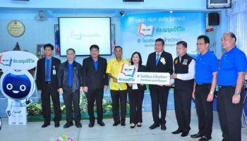 ทีโอที ส่งมอบห้องสมุดมีชีวิตโรงเรียนบางไทรวิทยา จ.พระนครศรีอยุธยา ในโครงการ ทีโอที ร่วมเสริมสร้างคุณภาพเยาวชนไทยสู่ยุคดิจิทัล ปีที่ 5