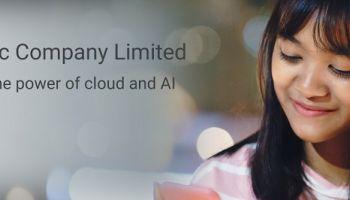 ทีโอที พลิกโฉมแพลตฟอร์มการบริการลูกค้าสู่ยุคดิจิทัล ด้วยระบบจาก Genesys Cloud™ และ AI