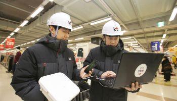 เกาหลีใต้ เตรียมยกระดับ 5G ให้มีความเร็วเพิ่มขึ้น 20 Gbps พร้อมต่อลมหายใจ 4G ให้เร็วในระดับ 1.25 Gbps