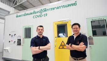 """""""ออโต้อินโฟ"""" พัฒนานวัตกรรมต้นแบบห้องคัดกรองเชื้อโควิดแบบเคลื่อนที่ฝีมือคนไทย"""