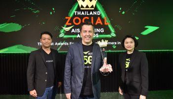 AIS จับมือ Wisesight ยกระดับวงการอีสปอร์ต จัดงาน Thailand Zocial AIS Gaming Awards ครั้งแรกในไทย!