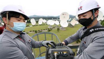 เกาหลีใต้เปิดตัวดาวเทียม KT SAT 5G รับส่งสัญญาณอินเทอร์เน็ต 5G Hybrid Router