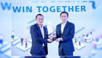 เมโทรซิสเต็มส์ฯ รับรางวัล SHINING STAR AWARD 2020 จากหัวเว่ย ในงาน Huawei Thailand Partner Summit 2020