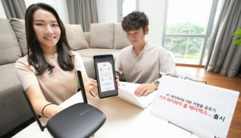 เกาหลีใต้ชาติแรกของเอเชีย เปิดให้ประชาชนใช้คลื่นฟรี Wi-Fi ย่าน 6 GHz รองรับโครงข่าย Wi-Fi 6E & 5G NR-U พร้อมกัน