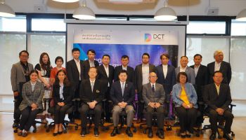 ประธานสภาดิจิทัลฯ นำทีมจัดประชุมเชิงปฎิบัติการ ข้อเสนอเพื่อการขับเคลื่อนประเทศไทยสู่การเป็นศูนย์กลางเทคโนโลยีของภูมิภาคในยุคดิจิทัลฯ