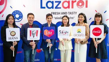 LazAroi (ลาซอร่อย) ฟีเจอร์ใหม่ล่าสุดของ Lazada ที่สายกินต้องห้ามพลาด