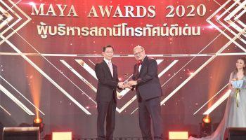 TNN ช่อง 16 คว้า 2 รางวัลใหญ่ จากเวที Maya Awards 2020