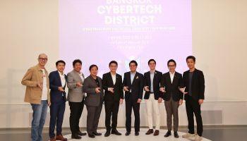 สำนักงานนวัตกรรมแห่งชาติ ผนึก ทรู ดิจิทัล พาร์ค และเหล่าพันธมิตร ร่วมเสวนาขับเคลื่อน Bangkok CyberTech District สู่ศูนย์กลางดิจิทัลและไลฟ์สไตล์ ของคนเมืองยุคใหม่