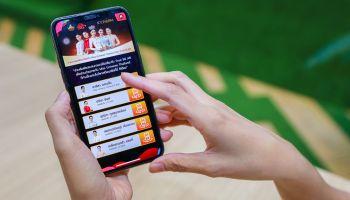 แอป True 5G AR ครั้งแรกในไทย กับ ลอยกระทงดิจิตอล