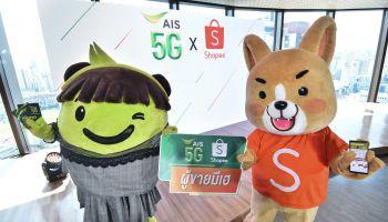 AIS แจกซิมฟรี แพ็กเกจ AIS x Shopee ให้คนขาย Shopee กว่า 111,111 ซิม ใช้ Shopee ฟรี ไม่คิดค่าเน็ต
