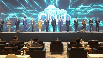 """DES จัด """"Gov Cloud 2020"""" ชูศักยภาพคลาวด์กลางภาครัฐ ขับเคลื่อนรัฐบาลดิจิทัลยกระดับการให้บริการประชาชน"""