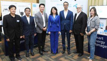 ดีแทคนำ 5G ร่วมกับดับบลิวเอชเอ กรุ๊ป ขับเคลื่อนอุตสาหกรรมไทย