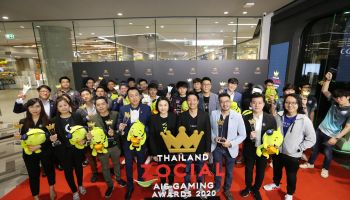 AIS ผนึก Wisesight ประกาศผลรางวัล Thailand Zocial AIS Gaming Awards ที่สุดแห่งรางวัลเพื่อคนโซเชียลด้านเกมและอีสปอร์ต ครั้งแรกในไทย