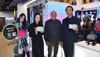 1st MV VR 360๐ by AIS 5G ครั้งแรกในไทย กับโปรเจ็กต์ แอลลี่ อิน เดอะ ไนน์ตี้ส์ ยกระดับอุตสาหกรรมบันเทิงไทยให้ก้าวกระโดดไปอีกขั้น