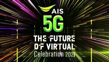 AIS และ ช่อง 3 สร้างปรากฎการณ์ 5G Virtual Concert ครั้งแรกในไทย AIS 5G The Future of Virtual Celebration 2021