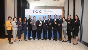 TCCtech จัดงาน TCC DNG นำทีมผู้บริหารด้านไอที เข้าร่วมแชร์ประสบการณ์  การใช้ดาต้าขับเคลื่อนองค์กร ร่วมกับกลุ่มพันธมิตร