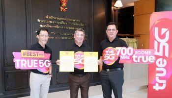 กลุ่มทรู รับใบอนุญาตใช้คลื่นความถี่ย่าน 700 MHz พร้อมเพิ่มสัญญาณ 5G ใช้งานได้ทันที
