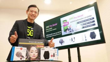 AIS เปิดโปรใหม่ช่วย SMEs พิเศษ 599 บาท แถมส่วนลดอุปกรณ์ LIVE จัดแสงไฟแบบสดๆ คาดกวาดตลาด 2.5 ล้านราย