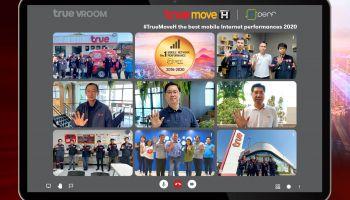 """ทรูมูฟ เอช คว้าแชมป์ 5 ปีซ้อน """"เครือข่ายยอดเยี่ยม/ที่ดีที่สุดในประเทศไทย ปี 2563"""""""