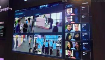 Megvii สตาร์ทอัพที่เชี่ยวชาญจดจำใบหน้า AI ใหญ่ที่สุดในโลก เตรียมขายหุ้น IPO ที่เซี่ยงไฮ้