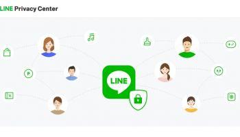 "LINE ญี่ปุ่น เปิดตัว ""ศูนย์ข้อมูลส่วนตัวไลน์"" ดูแลความโปร่งใสในการจัดการข้อมูลส่วนตัวผู้ใช้งานไลน์ทั่วโลก"