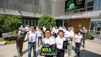 Ookla ตอกย้ำ AIS Fibre เป็นเน็ตบ้านเร็วแรง อันดับ 1 ของไทยต่อเนื่อง พร้อมม้าด่วน บริการติดตั้งเร็วภายใน 24 ชั่วโมง