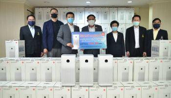 เสียวหมี่ มอบเครื่องฟอกอากาศ Mi Air Purifier 3H  ให้โรงเรียนในสังกัดกทม. จำนวน 300 เครื่อง