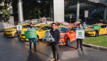 """LINE MAN TAXI"" แอปพลิเคชันเรียกรถแท็กซี่สัญชาติไทย พร้อมให้บริการทุกจุดทั่วกรุงเทพฯ"
