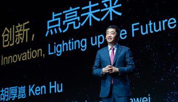 Huawei ผุดเทรนด์เทคโนโลยีใหม่ 5G Super Uplink ในงาน MWC2021 เพื่อให้บริการเน็ตเร็ว 20 Gbps ในรูปแบบ Non - Public Network