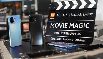 เสียวหมี่เปิดตัว Mi 11 สุดยอดสมาร์ทโฟน 5G เพื่อคนรักหนัง เนรมิตวิดีโอแบบโปรด้วยชุดกล้อง 3 ตัว ความละเอียด 108 ล้านพิกเซล
