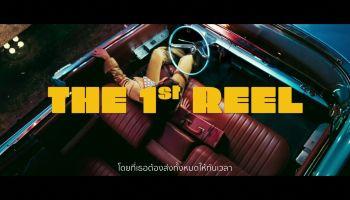 The Reels Deal มนต์เสน่ห์ของ Movie Magic ที่ถ่ายทอดโดย นัฐวุฒิ พูนพิริยะ และ Mi 11