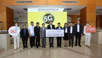NT จ่ายค่าคลื่น 700 MHz งวดแรก พร้อมเดินหน้าต่อยอดพัฒนาธุรกิจ 5G