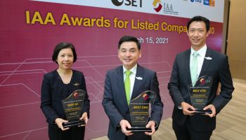 AIS กวาด 3 รางวัลใหญ่ จากเวที IAA Awards for Listed Companies 2020 ครองแชมป์กลุ่มเทคโนโลยี ตอกย้ำองค์กรที่ได้รับความเชื่อมั่นจากลูกค้าและนักลงทุนในไทย