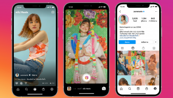 Facebook เปิดตัว Instagram Reels (บริการใหม่สุดๆ) Tiktok ให้ขยับได้ตามใจคนสร้าง Content เชื่อม Spotify และ Apple music
