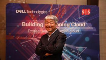 SIS จับมือ Dell รุกตลาด Hybrid-cloud คิดเป็นรายชั่วโมง ไม่ต้องจ่ายรายเดือน ช่วยเหลือ SME เชื่อมโยงหลายสาขา
