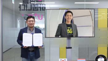 สื่อเกาหลีใต้ รายงาน LGU+ ผู้ให้บริการ 5G ดีลคอนเทนต์ดาราเกาหลีร่วมกับ AIS มูลค่า 11.14 ล้านดอลลาร์สำเร็จ รับชมผ่าน 5G Play VR