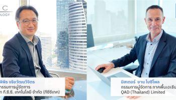 QAD ร่วมมือ ทีซีซีเทค ขยายพอร์ตพันธมิตร เล็งเพิ่มฐานลูกค้า  สำหรับ Cloud ERP ในประเทศไทย