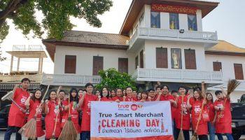 กิจกรรม True Smart Merchant Cleaning Day จ่ายสะดวก ไร้เงินสด ลดโควิด