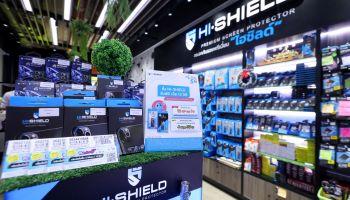 ดีแทคจับคู่พันธมิตรฟิล์มกันรอยมือถือไฮ-ชิลด์ มอบซิมให้ลูกค้าได้เล่นเน็ตฟรี สูงสุด 12 GB ตลอดปี