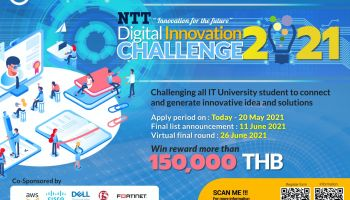 เอ็นทีที เปิดเวที NTT Digital Innovation Challenge 2021  คัดเลือกสุดยอดคนไอทีรุ่นใหม่