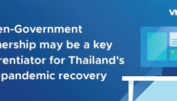 การสร้างประสบการณ์ที่เหนือระดับด้านดิจิทัลให้กับประชาชน พร้อมเสริมความรู้พื้นฐานด้านดิจิทัลของรัฐบาล คือกุญแจสู่ความสำเร็จของไทยแลนด์ 4.0