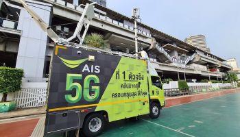 AIS 5G ติดตั้งเครือข่ายสื่อสาร ศูนย์แรกรับและส่งต่อผู้ป่วย แห่งแรก ที่อาคารนิมิบุตร