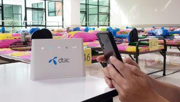 ดีแทคเผยยอดใช้ดาต้า ร.พ.สนามพุ่งราว 2 เท่า พร้อมชูฟรี Wi-Fi ให้บริการฮีโร่แนวหน้ารับมือการระบาดโควิด-19