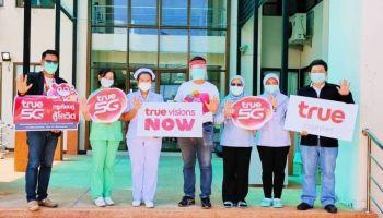 ทรู 5G เร่งเสริมศักยภาพสื่อสารทีมแพทย์โรงพยาบาลสนามที่ ร้อยเอ็ด อำนาจเจริญ สงขลา ปัตตานี