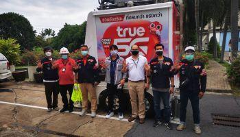 กลุ่มทรู นำทีมวิศวกรเร่งลงพื้นที่ ติดตั้งรถโมบายล์ชุมสายเคลื่อนที่เร็ว ทรูมูฟ เอช ณ SCG