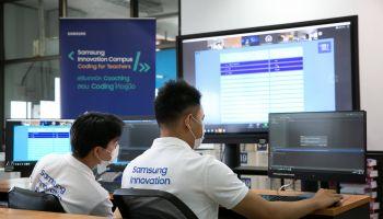 ซัมซุงจัดเวิร์กชอปออนไลน์ เสริมเทคนิค Coaching สอน Codingให้อยู่มือ